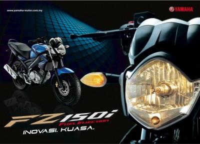 Yamaha FZ-150i
