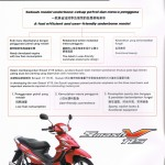 suzuki-smash-sales-manual-02