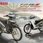 Yamaha 125Z 2006/07 Catalogue