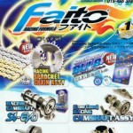Faito Racing Parts Advertisement