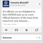 It's Official – ENEOS is the 2012 Yamaha Factory Sponsor