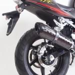 NAZA-Blade-TBR-2013-Edition-023