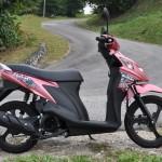 Edisi BM: Review Suzuki Nex 115
