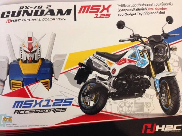gundam-msx125