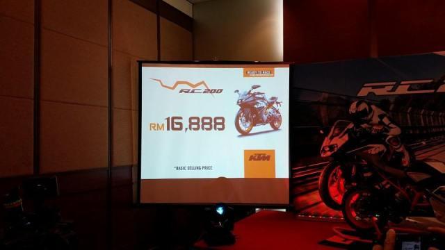 RC200-price