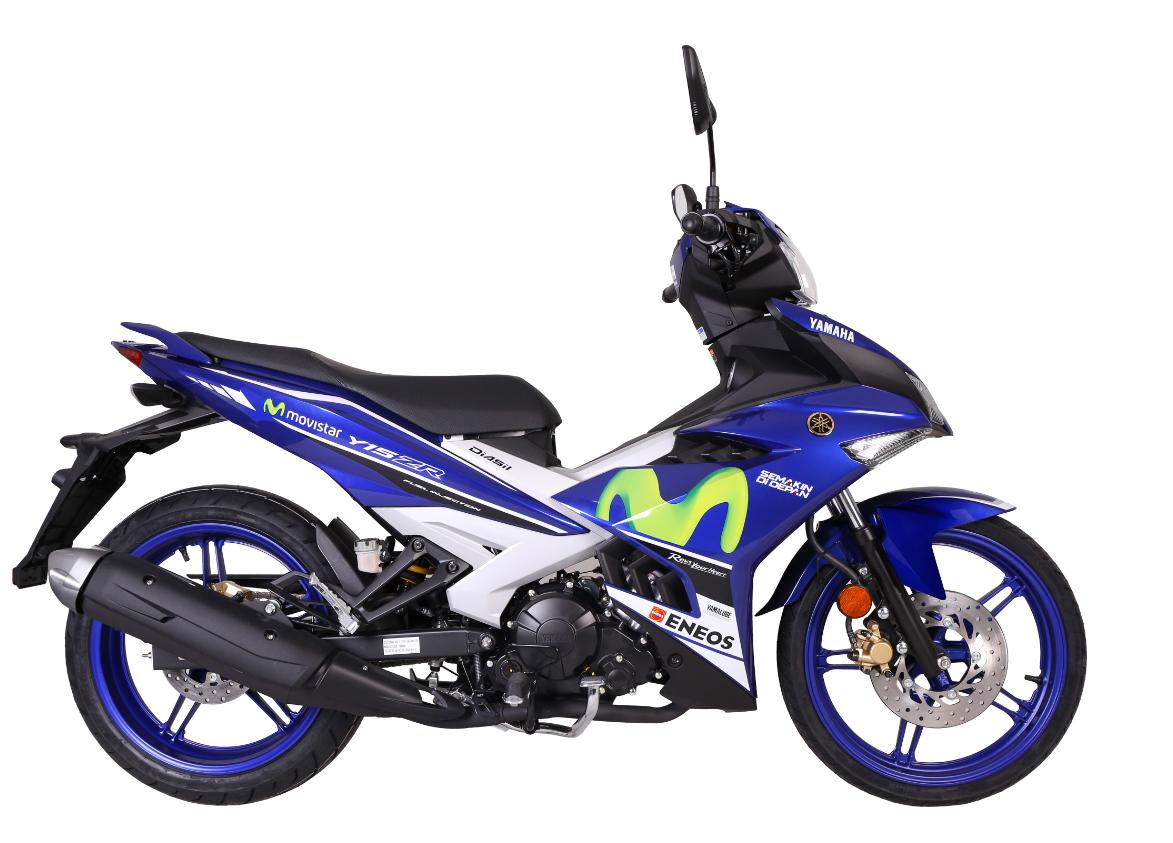 MotoMalaya: 2016 Yamaha Y15ZR Edisi GP - harga rasmi RM8 ...