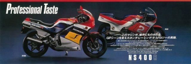 1980s-honda-ns400r-002